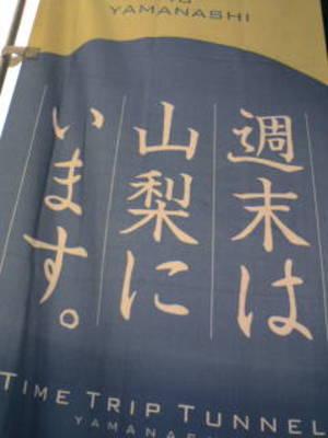 20100325164730