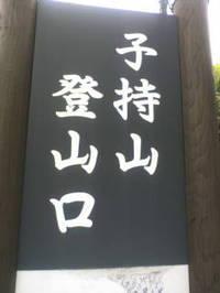 20100619125642