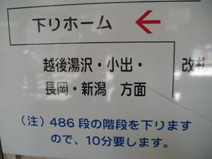 Pb070009
