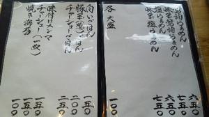 201202161220000