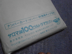 P6130002