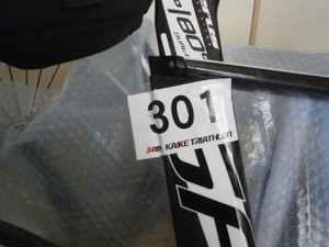 P7110021